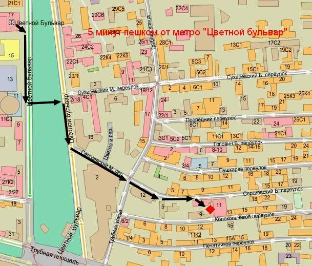 """Схема проезда от ст. метро  """"Цветной бульвар """" ."""